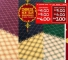Mosque Carpet With Chinese New Year Double Bonanza Promo!!