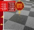 Chenese New Year Double Bonanza Promo With Carpet Tile
