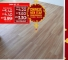 Promo Chinese New Year Double Bonanza -Lowest Price Wood Vinyl