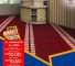 Buy Masjid Carpet & Get Discount With Best Promo!!