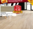 Wood Vinyl  St21 With Great We Save You Save Promotion!