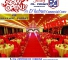 Make Every Event A Red Carpet Event In Malaysia With Our Vip Walkway Carpet