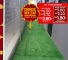 Chinese New Year Promo On Artificial Grass Carpet!!