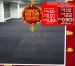 Get the Big saving on Office Carpets By Our CNY Sale!!