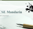IGCSE Mandarin (1st & 2nd Language)