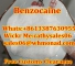 Benzocaine CAS#: 94–09–7 with low Benzocaine price