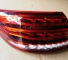 Mercedes W207 E200 2014 Rear Left Tail Light