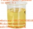 CAS 49851-31-2 /  2-BROMO-1-PHENYL-PENTAN-1-ONE yellow liquid