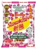 Sunwhite AAA Fragrant Rice